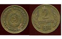 BULGARIA BULGARIE 2 stotinki 1974 ( etat )