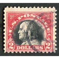 US 547 Washington / Franklin Used F