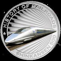 Liberia 2011 $5 History of Railroads Shinkansen 500 Proof Silver Coin