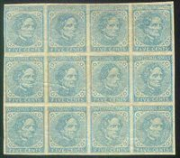 CSA #7 Block of 12(3 Rows of 4) UNUSED(4-Margin showing a very coarse printing with multiple random printingflaws) OG NH with gum creases.