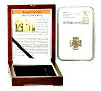 2000 Year Old Ancient Widows Mite PREMIUM Coin NGC Certifi,& Beautiful Wood Box