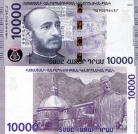 """Armenia 10,000 Dram Pick #: New 2018 UNC Grey Komitas Vardapet against the background of the fragments of his manuscripts and Armenian landscape; Monument to Komitas in Etchmiadzin; building of Gevorgian Seminary Note 5 3/4 x 3"""" Asia and the Middle East Komitas Vardapet"""