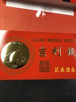 2020 YEAR OF THE RAT - $1 LUCKY MONEY NOTE.