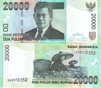 "Indonesia 20000 Rupiah Pick #: 151c 2013 UNC Green Oto Iskandar Dinata; Crest; Tea Pickers in West JavaNote 5 3/4"" x 2 3/4"" Asia and the Middle East Oto Iskandar Dinata"