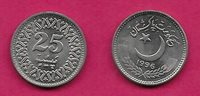 PAKISTAN 25 PAISA 1996 UNC CRESCENT,STAR AND DATE ABOVE SPRIGS,VALUE WITHIN ARTI