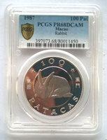 Macao 1987 Rabbit 100 Patacas PCGS PR68 Silver Coin,Proof(80011450)
