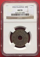 PALESTINE , 10 MILS 1933 NGC AU 55 - SEMI KEY DATE , RARE