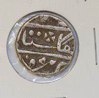 India Princely States 1872 Rupee silver kotah I0323 combine shipping