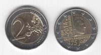LUXEMBOURG BIMETAL 2 EURO UNC COIN 2014 YEAR 175th ANNI INDEPENDENCE