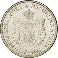 Serbie, 10 Dinara 2006, KM 41