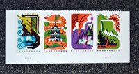 2018USA #5307-5310 Forever - Dragons - Bottom Plate Block / Strip of 4 Mint