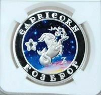 2007 ARMENIA SILVER 100 DRAM ZODIAC CAPRICORN NGC PF 68 ULTRA CAMEO SCARCE COIN