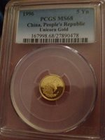 1996 china unicorn 1/20 pcgs ms68 gold coin,la s t digital number is 0477,