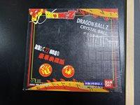 BanDai DragonBall Z Crystal Balls