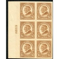 US 0575 - 0577 and 0631 VF - XF Plate Block