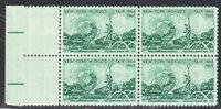 SC#1244 - 5c N. Y. World's Fair Issue Block of 4 MNH