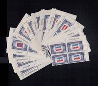 Lot id: 4215 - 909 - 921 Overrun Countries Flag Name Blocks Of 4 Complete Set Mint Hinged909 - 921 Overrun Countries Flag Name Blocks 13, set MH Remnantsl Bargain Priced