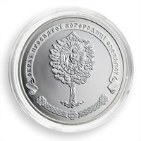 Ukraine, 10 hryven, Yeletskyi Holy Dormition Cloister, 2012, Silver, box