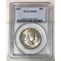 1953 Franklin Half Dollar PCGS MS65 ***Rev. Tye's Coin Stache*** #038294
