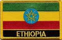 ETHIOPIA FLAG EMBROIDERED PATCH WITH NAME - IRON-ON - NEW 2.5 x 3.5""