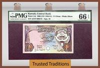 1/4 Dinar 1968 Kuwait Central Bank Pmg 66 Epq Gem Uncirculated