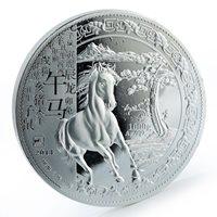 China Year of the Horse Lunar Calendar token coin 1 kg 2014