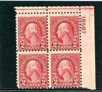 United States 1924 Scott# 583 mint LH Plate block 4