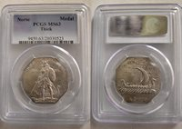 PCW-U170-UNITED STATES. 1925 Norse Medal. Thick. PCGS-MS 63.