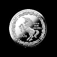 1996 20 oz Silver Unicorn Proof Coin