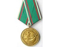 FM0521. 30TH ANNIVERSARY VICTORY OVER GERMANY MEDAL 1945-1975