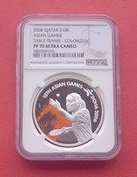 Qatar 2006 15th Asian Games-Table Tennis 10 Riyals Silver Proof Coin NGC PF70UC