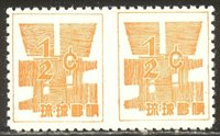RYUKYU #44b Mint NH - 1958 1/c Orange, Imperf Betw Pair