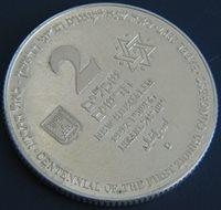 1997 Israel Centennial 1st Zionist Congress 2 Sheqalim Silver Coin Medal Badge