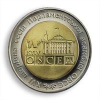 Ukraine 5 Hryven 2008 UNC 850 Years City of Sniatyn Lemberg-Zp