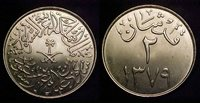 SAUDI ARABIA AH1379 (1959) 2 Ghirsh Ch BU