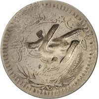 HEJAZ, Al Husain Ibn Ali, 40 Para, 1916 (1327//9), EF(40-45), KM:5