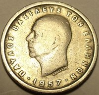 Rare Key Date Greece 1957 2 Drachmai~We have World Coins~Paul 1st~Free Shipping*