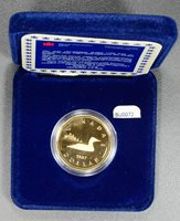 Canada 1987 Dollar with box and certificate BU0072 combine shipping