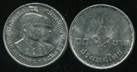 THAILAND 10 BAHT PRINCE MAHA VAJIRALONGCORN WEDDING 1977 RAMA X Y#117 COIN UNC