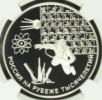 Russia 2000 Silver Coin 3 Rouble The Third Millenium Science NGC PF69