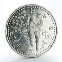 Japan 5000 yen XVIII winter Olympic Games Nagano Paralympic Hockey silver 1998