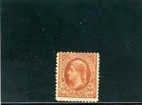 United States 1894 Scott# 260 mint og hinged