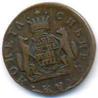 Russia Russian Copper Siberia Coin 2 Kopeks 1771 KM VF Small Off-Center