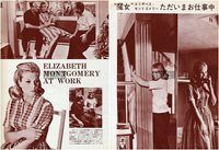 ELIZABETH MONTGOMERY on set of Bewitched 1967 Japan Clippings 2-SHEETS(3pgs)lh/y