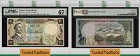 20 Dinars 1977-81 Jordan Central Bank Pmg 67 Epq Superb Gem Unc
