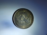 coin 25 cent Canada 1867-1967