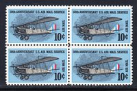 50th Anniversary of Airmail Service Vintage Stamp Block of 4, Scott #C74, MNH