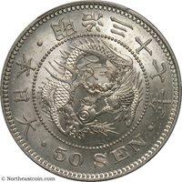 1904 (M37) 50 Sen Japan PCGS MS64 Japan
