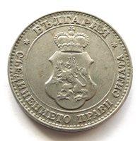 BULGARIA 20 STOTINKI 1913, VIENNA MINT, FERDINAND I, BETTER DATE & GRADE, KM#26