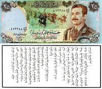 """Iraq Gulf War Propaganda Note 1990-1991 UNCOther Writing on Banknote of Propaganda - FIRST GULF WAR - WORTHLESS MONEY ABOUNDS IRAQIS! There is no difference between your currency and this piece of paper.... Green/Blue/Brown Saddam Hussein; Warriors on Horseback; Propaganda message (see blog for full information)Note 6 1/3"""" x 2 3/4"""" Asia and the Middle East None Discernible"""